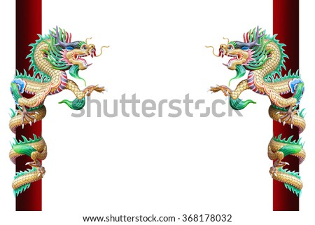 Golden Chinese Dragon Wrapped around red pole on White background - stock photo