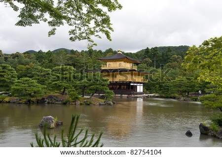 Golden Temple in Kyoto - stock photo