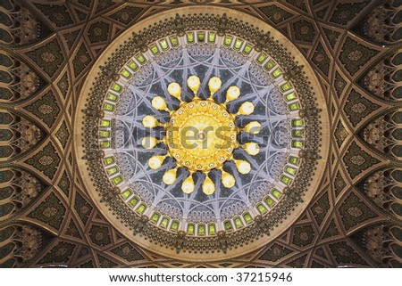 grand mosque ceiling - stock photo