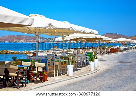 greece old restaurant chair  - stock photo