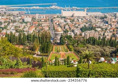 Haifa - stock photo