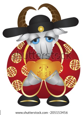 2015 Happy Chinese Lunar New Year of the Goat Prosperity Money God Holding Gold Bar Illustration Isolated on White Background Raster Vector - stock photo