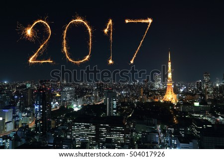 2017 Happy New Year Fireworks celebrating over Tokyo cityscape at night, Japan