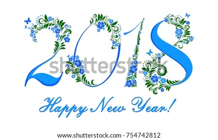 2018 happy new year greeting card stock illustration 754742812 2018 happy new year greeting card celebration white background with blue flower and place for m4hsunfo