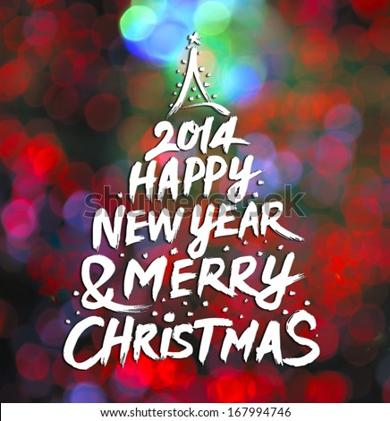 2014 Happy New Year & Merry Christmas - stock photo