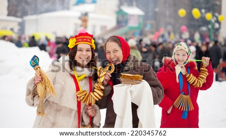 happy women celebrating  Shrovetide  at Russia - stock photo