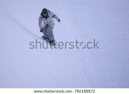 """Hoeng seong-gun, Gangwon-do/South Korea-01 10  2009 : A skier"