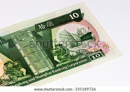 10 Hong Kong dollar bank note. Hong Kong dollar is the national currency of Hong Kong