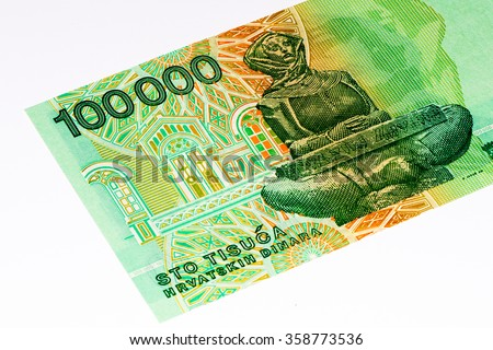 100000 Hrvatski dinar bank note. Croatian dinar is the former currency of Croatia