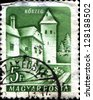 HUNGARY - CIRCA 1960: A stamp printed in the Hungary shows Castle of Koszeg, series Castles, circa 1960 - stock photo
