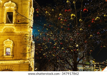 Illuminated GUM and Christmas market in holiday decoration on the Red Square .Moscow, Russia. - stock photo