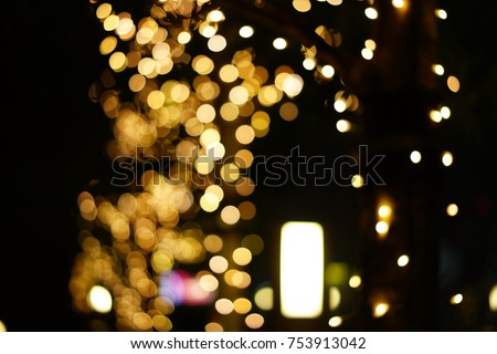 https://thumb9.shutterstock.com/display_pic_with_logo/167494286/753913042/stock-photo--illumination-in-tokyo-753913042.jpg