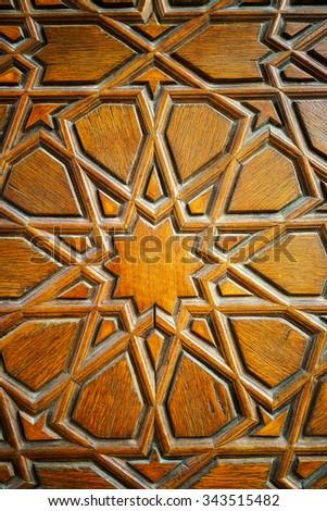 Image of traditional turkish pattern. - stock photo