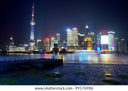 2012 in a special point of view of the Shanghai skyline - stock photo