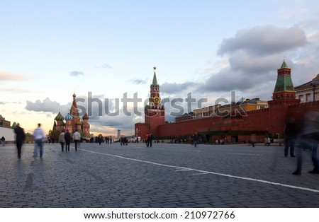 Intercession Cathedral  and   Moscow Kremlin at Red Square in Moscow. Russia - stock photo