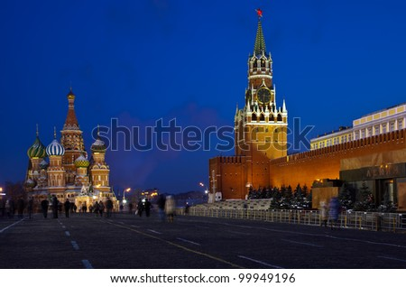 Intercession Cathedral  and   Spasskaya Tower of Moscow Kremlin at Red Square in night. Moscow. Russia - stock photo