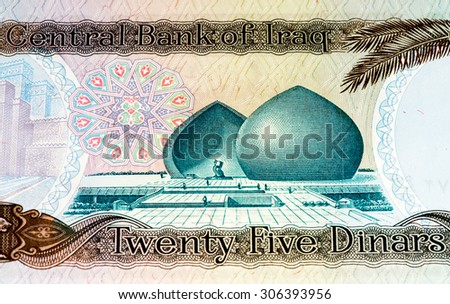 25 Iraqi dinar bank note. Iraqi dinar is the national currency of Iraq - stock photo