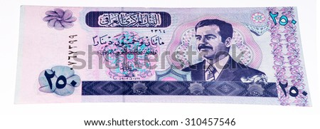 250 Iraqi dinar bank note. Iraqi dinar is the national currency of Iraq - stock photo