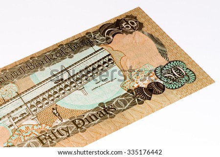 50 Iraqi dinar bank note. Iraqi dinar is the national currency of Iraq - stock photo