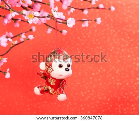 2016 is year of the monkey,chinese traditional knot  - stock photo