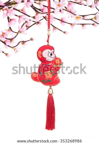 2016 is year of the monkey,chinese traditional knot,calligraphy fu mean good bless - stock photo