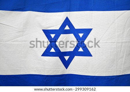 israel flag - stock photo