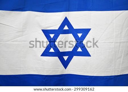 israel flag - stock photo