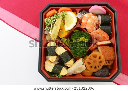 ?Japanese lunch box
