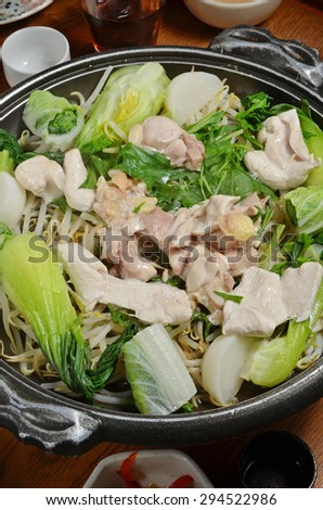 Japanese style soup with vegetable and chicken  - stock photo