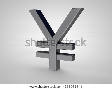 Japanese-yen symbol isolated on white in silver - stock photo