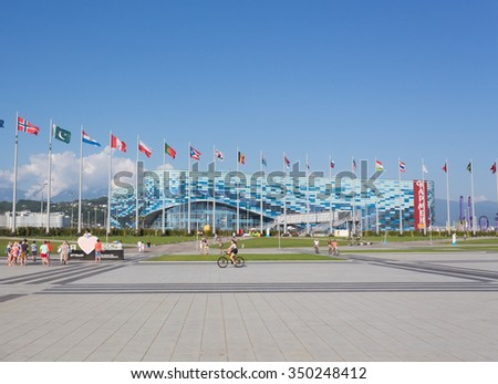 23, July - Sochi, Russia: Iceberg Stadium in the Olympic Park in Sochi, Adler
