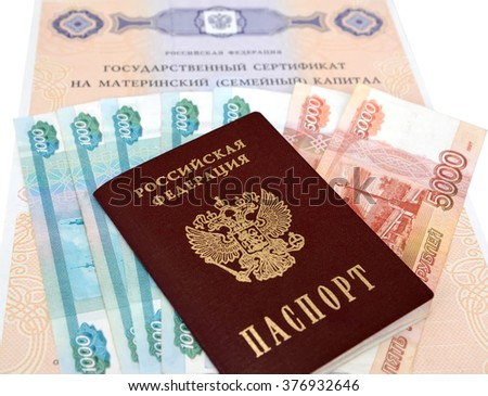 KALININGRAD, RUSSIA - NOVEMBER 13, 2015: The state certificate on the maternity (family) capital, the Russian money and the passport