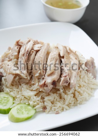 'Khao Mun Gai' Thai Style Hainanese Chicken Rice