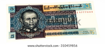 5 kyat bank note of Burma. Kyat is the national currency of Burma