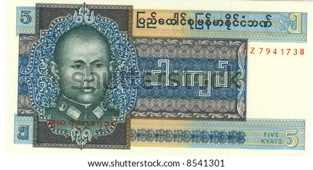 5 kyat bill of Burma, grey, blue, cyan colours
