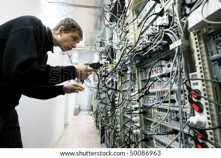 KYIV, UKRAINE - NOV 16: Worker at  Data Center of Volia company during open doors day on November 16, 2007 in Kyiv, Ukraine