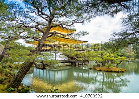 Kyoto, Japan- March 2, 2015 :Back side of  Golden Pavilion ( Kinkakuji ), one of the most famous temple in Kyoto. - stock photo