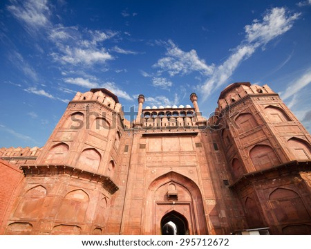 Lal Qila - Red Fort in Delhi, India - stock photo