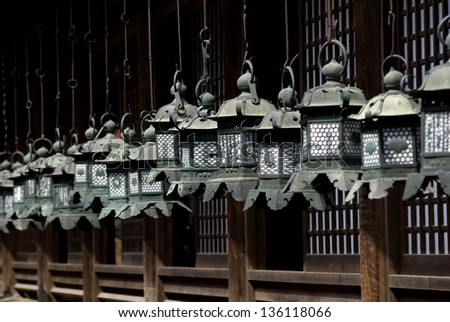 Lanterns at Kasuga Taisha Shrine, Nara, Japan - stock photo