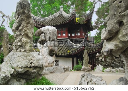 """Lion Grove Garden"" in Suzhou, China"