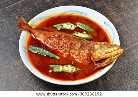 Malaysia fish dish  - stock photo