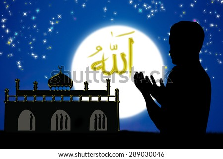 man praying to allah god of Islam .The words spell is Allah means the God of Islam - stock photo