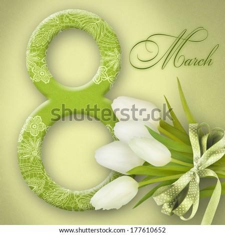 8 march International Women's Day  - stock photo