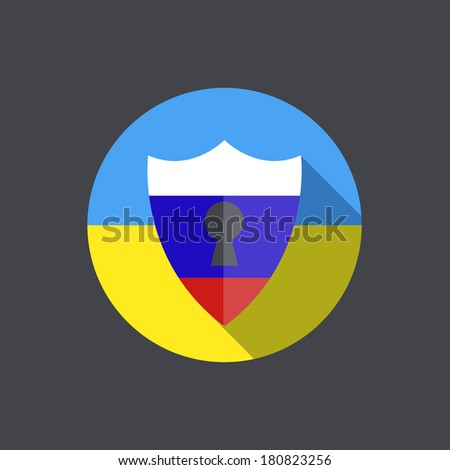 modern ukraine shield background.