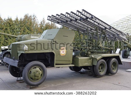 MOSCOW, RUSSIA- OCTOBER 7- BM-13N- Katyusha multiple rocket launcher (USSR) 1939 in the Central Museum of the Great Patriotic War on October 7; 2015 in Moscow