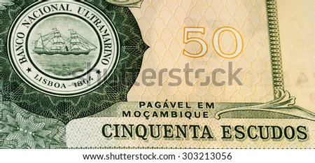 50 Mozambican escudos bank note. Mozambican escudo is former currency of Mozambique