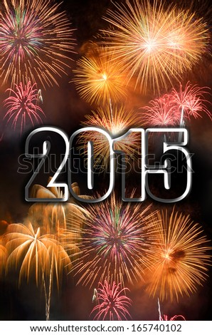 2015 New Year celebration with fireworks - stock photo