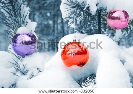 """New Year's tree"" - stock photo"