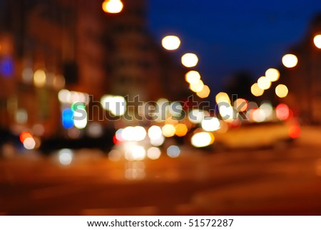 Night traffic lights of the big city - stock photo