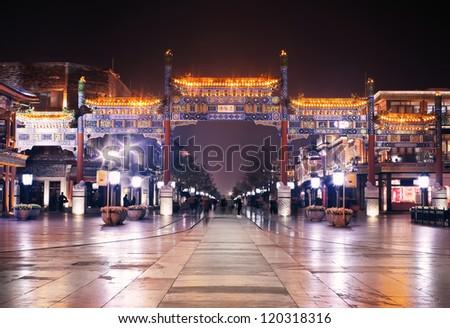 Night view of landscape photo of Qianmen,forbidden city, Beijing - stock photo